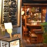 『【おかざきバル】参加店舗紹介10【炉端屋どんぱち】【岡崎市】』の画像