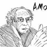 『愛、アムール』の画像