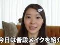 【画像】指原莉乃(28)のスッピンがこちらwwwww