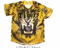 【リアルライブ】阪神を戦力外となった伊藤隼太のツイートに阪神ファン激怒 「バカにしてるのか」