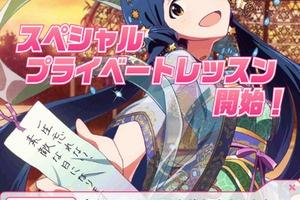 【グリマス】イベント「キラキラアイドル七夕祭 」 スペシャルプライベートレッスン時台詞まとめ
