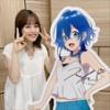 『伊藤美来、長めのキスに「きゃー!」』の画像