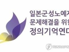 【速報】韓国、慰安婦合意は既に終わっているとの声明を発表!!!!