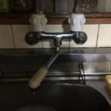 『蛇口の水が止まらない 大阪府枚方市 -パッキン交換-』の画像