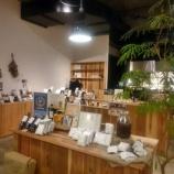 『コーヒー豆ショップLANDMADEさんに行ってきました!』の画像