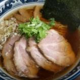 『【ラーメン】中華食堂 味丸 (東京・新馬場)』の画像
