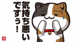 【蛮行】五輪で顕在化した韓国の非常識…放射能フリー弁当、アンチ竹島アピール、旭日旗アレルギー