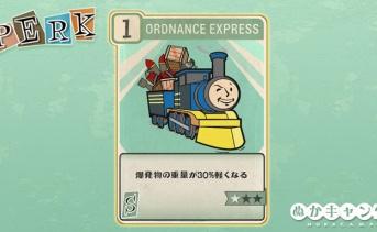 Fallout 76:Ordnance Express