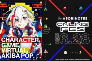 【アイマス】『ASOBINOTES ONLINE FES』に高橋花林さん、佐藤貴文さんがアイドルマスターオンリーセットDJプレイで参戦!