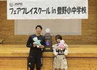 【朗報】倉野尾成美さん、元サッカー日本代表のレジェンドと イベントに参加する!