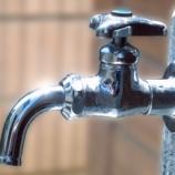 『災害豆知識マン「水道が止まった時の為に風呂の浴槽に水を溜めておけ」←これって意味ないよね?』の画像