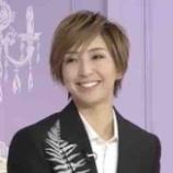 『桜木みなと(宝塚 95期生)さんの魅力 rev.1』の画像