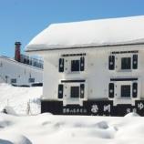 『真っ白い雪と真っ青な空』の画像