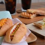 『沢口製パン / PAN cafe』の画像