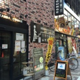 『よなべPerl東京 / KANDA LOUNGE 「Excel 脱出計画」[2015-10-27] レポート』の画像