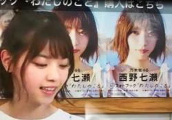 【乃木坂46】すげえ!!西野七瀬、SHOWROOM視聴者数がもの凄いことに!!!