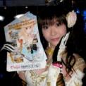 東京ゲームショウ2008 その3(MEGA)