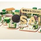 『セール情報71:日本Amazon新生活セール(2021年3月20日~3月23日)』の画像