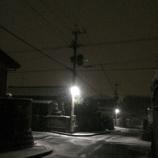 『大寒波到来。』の画像