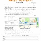 『【セミナー】コロマント・バリューセミナー@サンドビック㈱【神奈川県川崎市】』の画像