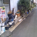 『植木鉢 撤去』の画像