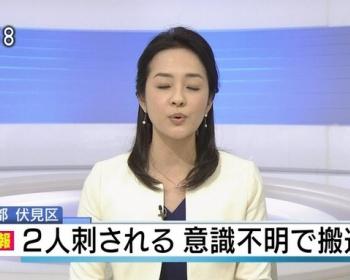 【速報】京都・伏見で2人が刺された事件の犯人・中村正勝が自首出頭 「以前から人間関係で揉めていた」