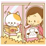 『【クリップアート】雨の日・読書をする女の子のイラスト』の画像