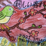 『【横浜】春を感じる(ぬりえ)』の画像