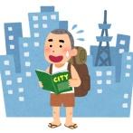 大阪民「東京旅行行くで!(どれほど都会なんやろか楽しみやなぁ)」→結果wwwwwwww