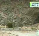 名物の「落ちない石」が落ちていた!(浜田)