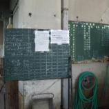 『串木野漁港』の画像
