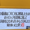 【速報】浜田雅功さん、消される…
