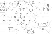 【ランキング】韓国人が選ぶ「韓国史上の10大うそ」