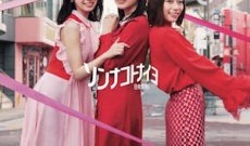 【速報】日向坂46「ソンナコトナイヨ」2日目売上44,307枚