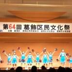 チアダンスサークル☆Berry's☆活動記録♪
