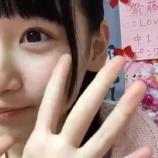 『[動画]2017.12.31(18:02~) SHOWROOM 「=LOVE(イコールラブ) 斎藤樹愛羅」@個人配信』の画像