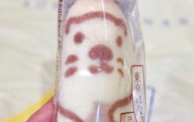 『♡お土産♡ 東京 『東京ばな奈 コーヒー牛乳味』』の画像