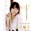 『【画像】日笠陽子さんの手料理wwwwwwwwww』の画像