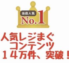 広島記念最終日5レース。