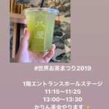 『【元乃木坂46】まさかの『かりん茶』発売!!!キタ━━━━(゚∀゚)━━━━!!!』の画像