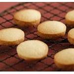 健康診断担当女「クッキー食べてるんですか?1日5枚くらいですよね、2枚にしましょう」