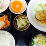 『今日の桜町昼食(しいたけの肉詰め)』の画像