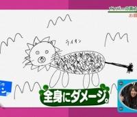 【欅坂46】欅ちゃん、画力王決定戦キタ━━━(゚∀゚)━━━!!【欅って、書けない?】