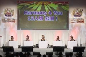【ミリシタ】「Harmony 4 You」13人ライブがこの後実装予定!今後のアップデート情報も!