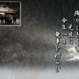 『フォト短歌「初詣」』の画像
