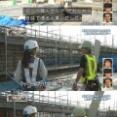 【画像】女上司「今日残業ね」ドカタ「職人はお前らのオモチャじゃねえぞ」