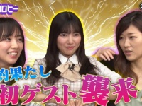 【日向坂46】神回!河田陽菜も出演『キョコロヒー』未公開動画キタァーー!!!!!