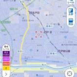 『戸田市に洪水警報発令(午前7時50分時点)。笹目川の水位が上がっているようです。今後の防災情報にご注意ください。』の画像