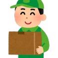 【凶悪】Amazonで蒲焼さん太郎詐欺が発生してしまう・・・