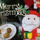 『花の季苑/12月のおやつ作りは「クリスマスケーキ作り」!!』の画像